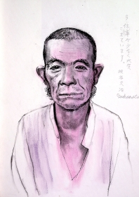 Sakamoto_Japan homeless art p[ortrait_Geoff Read