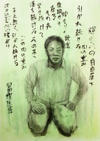 Y_Japan young homeless art portrait_Geoff Read