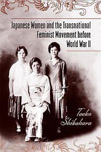 Editing Geoff Read_Japanese Women